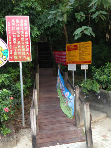 Banping Mountain Entrance
