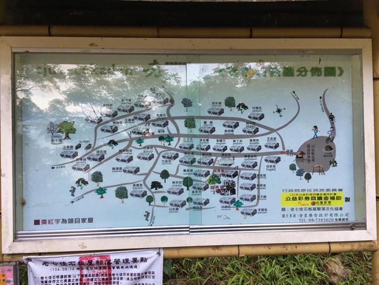Laochijia village sign - 老七佳石板屋 Tjuvecekadan