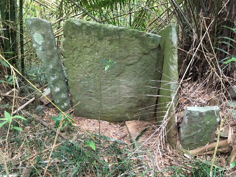 Three large, thin stones standing upright