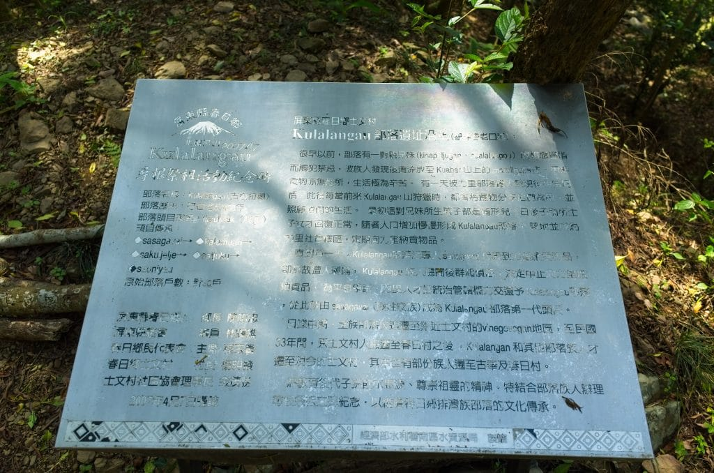 Large placard in Chinese that talks about Kulalangau village
